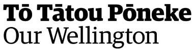 logo wellington council_small